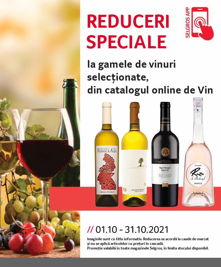 Reduceri speciale la gamele de vinuri selectionate